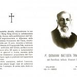 """Giovani nell'anima – Padre Gheddo su """"Mondo e Missione"""""""
