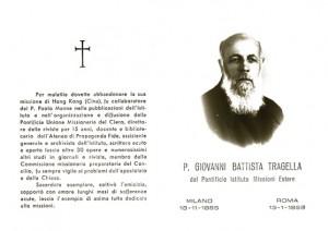 GB-Tragella-Receipt